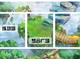 (新手必看)《清明梦》游戏升级攻略1.0完整版。(20200220)