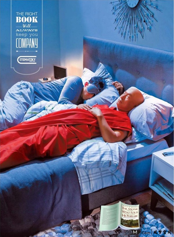 深夜,与书中主角入睡