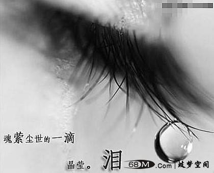 【解梦之身体】梦见眼泪 梦到眼泪 想念自己 要分家 遗忘