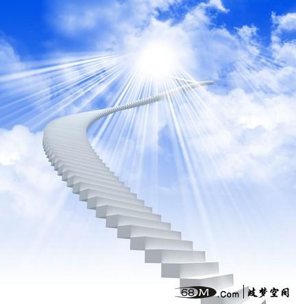 【解梦之鬼神】梦见天梯 梦到天梯 精神旅途 发展与进步 失望