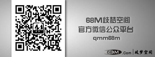 梦隐者专属签名档-68M歧梦空间微信公众平台.jpg