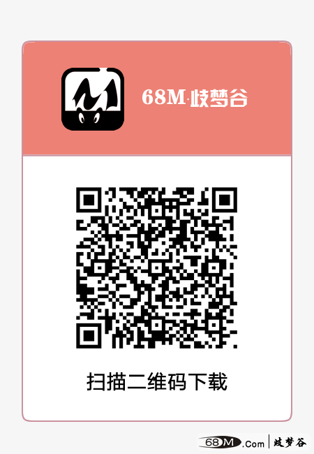 68MAPP.png