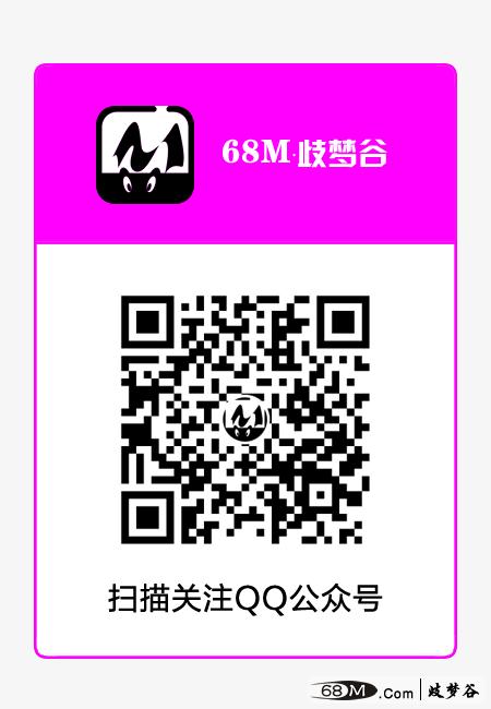 QQ公众号.png