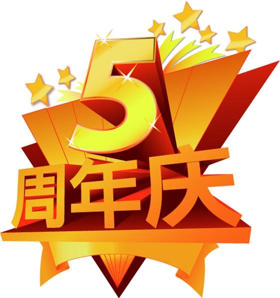 【五周年纪念】又是一年一度生日,祝歧梦谷越来越好。