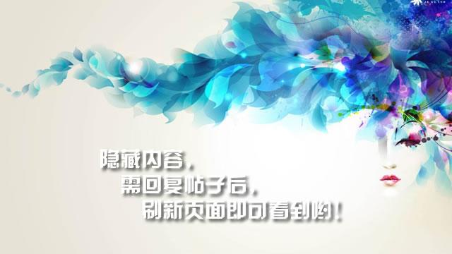 隐藏帖广告.jpg