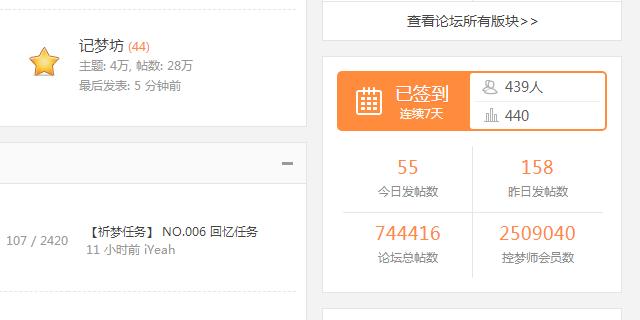 250万.png