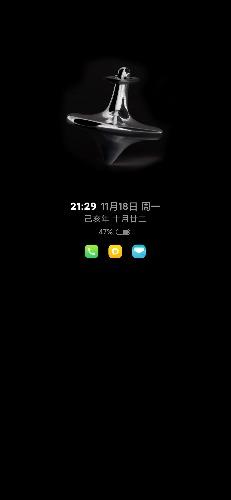 Screenshot_2019-11-18-21-29-20-511_com.miui.aod.jpg
