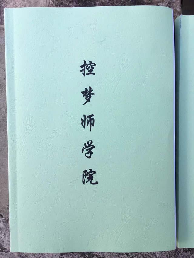 书2.jpg