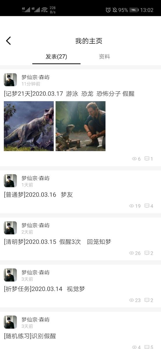Screenshot_20200317_130235_com.appbyme.app202142.jpg