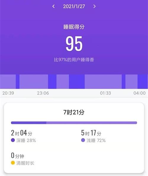 1.27_看图王.jpg