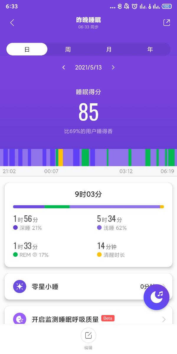 Screenshot_2021-05-13-06-33-45-064_com.xiaomi.hm.health.jpg