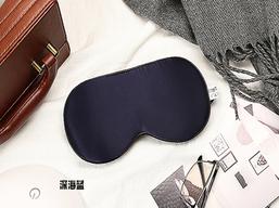 我在做梦么真丝系列眼罩
