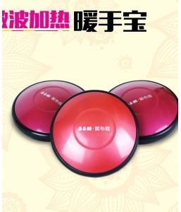 光棍节的福利:黑科技产品68M·暖手宝