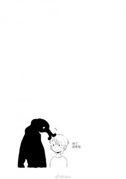 《孤独纪行》画师:Klaro