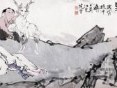 以史为鉴---诗仙李白---疑似控梦大神